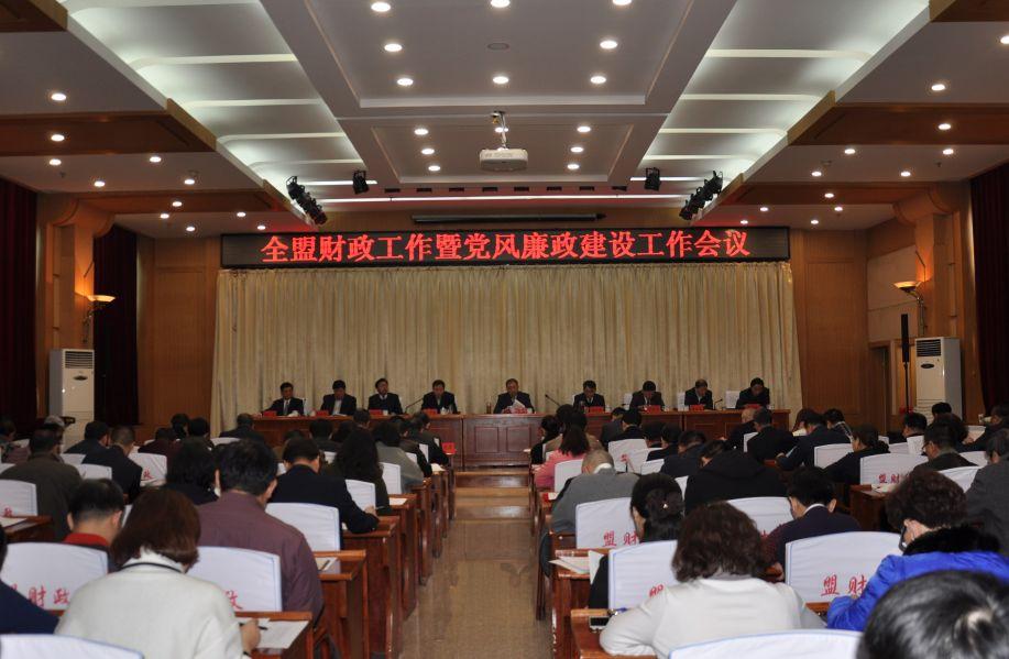 内蒙古自治区财政厅_兴安盟财政局-首页